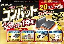 KINCHO コンバット ゴキブリ駆除剤 スマート容器 20個入 1年いなくなる [防除用医薬部外品]