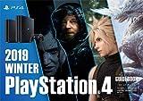 PlayStation 4 カタログ2019-2020 winter|ダウンロード版