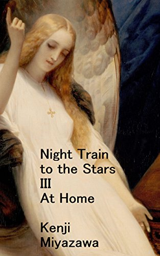 Night Train to the Stars III: At Home : Annotated Edition: Learning to Read Japanese in Hiragana - YUI: Elementary Reading