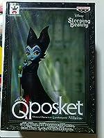 Qposket Disney characters petit ビランス