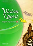 Vision quest : English expression II : Advanced