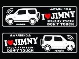 ジムニー JB23W系 リメイクラブセキュリティステッカー