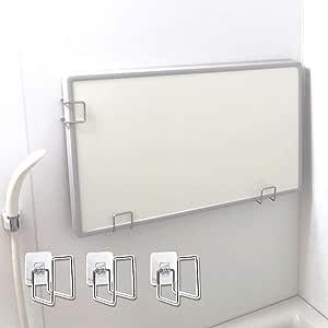 風呂蓋フック 何度でも貼り付けて剥がせるマジックシートフックを採用 洗面器・風呂桶を壁にかけられるフックのおまけ付き