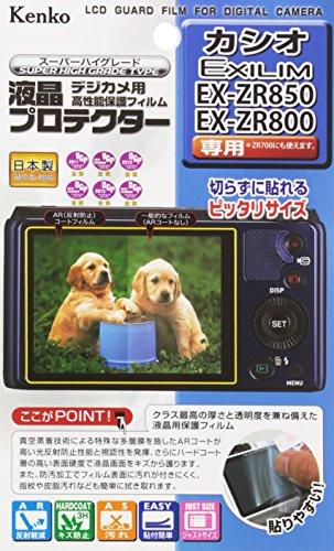 Kenko 液晶保護フィルム 液晶プロテクター CASIO EXILIM EX-ZR850/ZR800/ZR700用 KLP-EXZR850