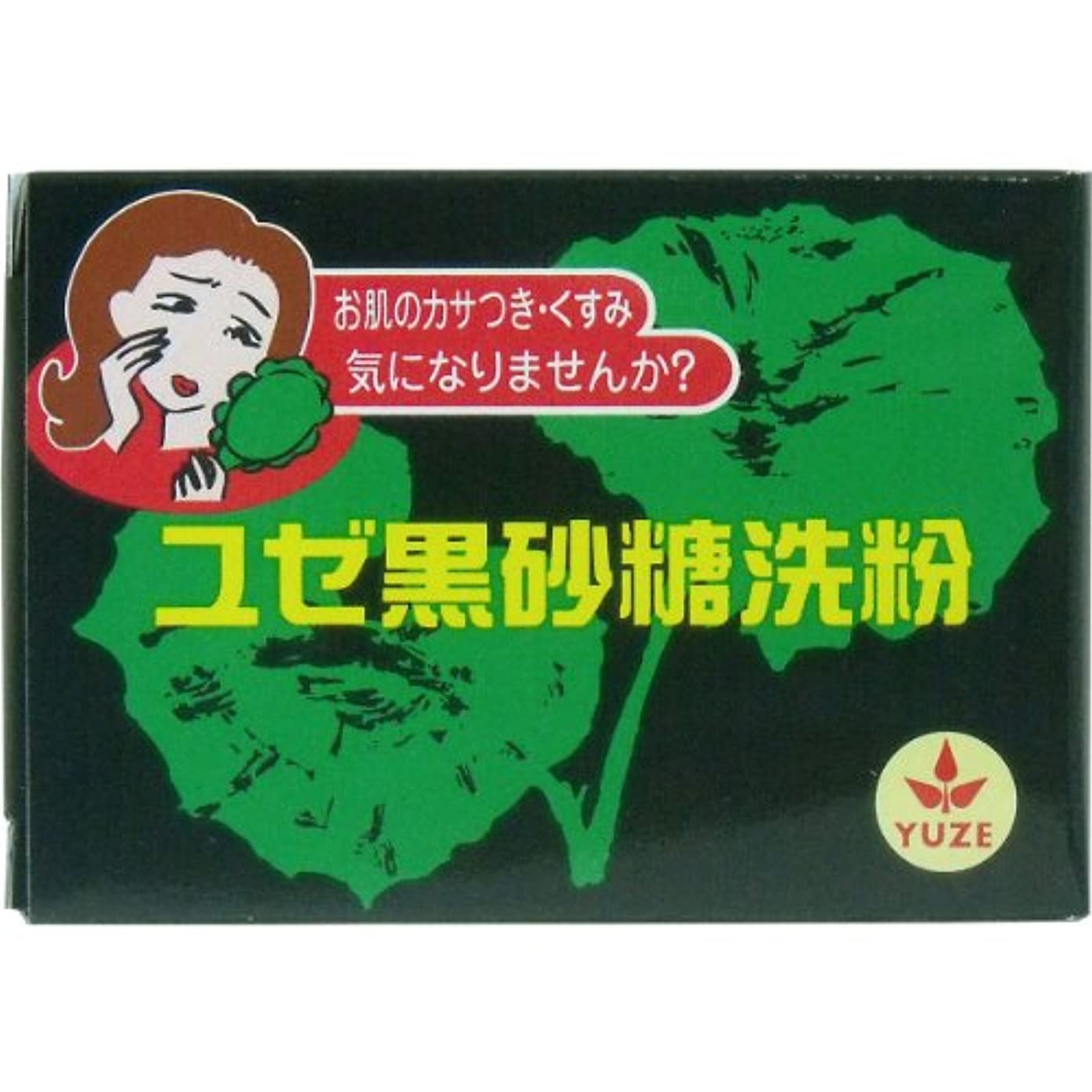 埋め込む精査一般的なユゼ黒砂糖洗粉75g×6個セット
