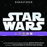 スター・ウォーズ エピソード3: シスの復讐 オリジナル・サウンドトラック