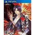 紅色天井艶妖綺譚 二藍 - PS Vita
