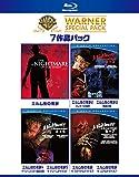 エルム街の悪夢 ワーナー・スペシャル・パック(4枚組)初回限定生産 [Blu-ray]