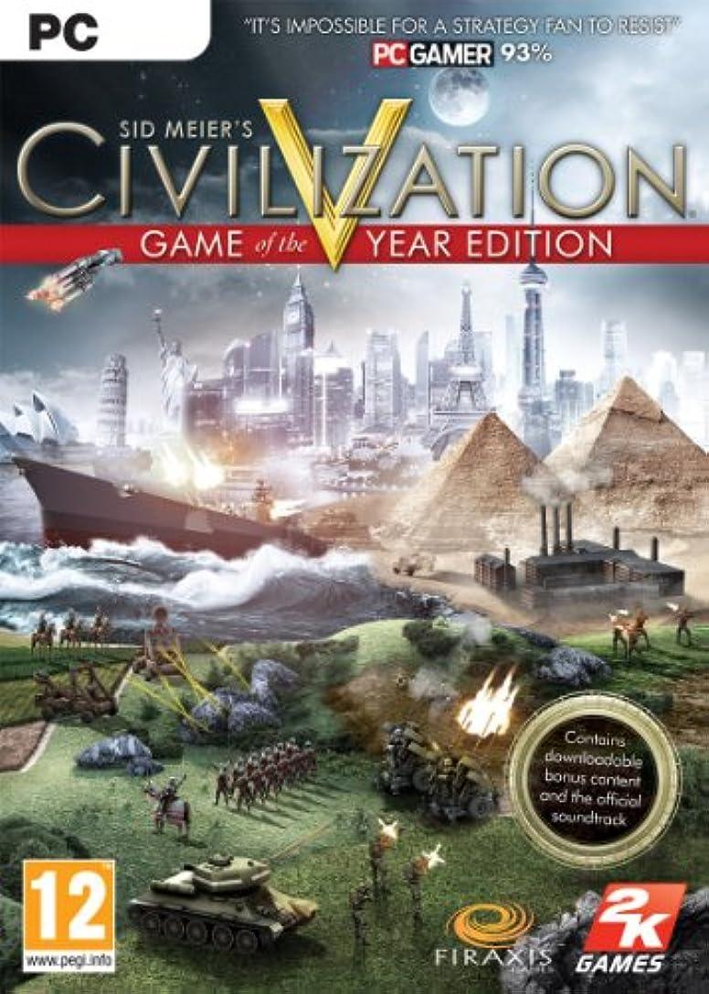 神話華氏熱Sid Meier's Civilization(R) V Game of the Year (日本語版) [ダウンロード]