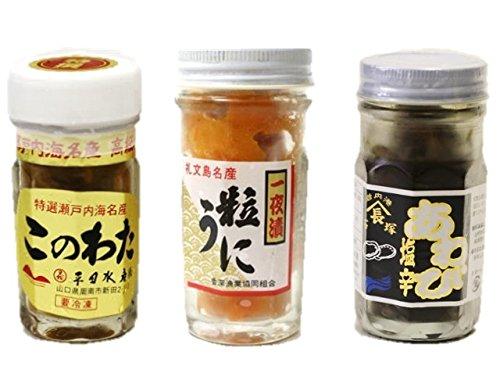 極上珍味セット(塩うに、このわた、アワビの塩辛)ギフト 贈答用 敬老の日 御歳暮 お歳暮 日本三大珍味 ウニ 海鼠腸 アワビ お中元 プレゼント 熨斗対応【塩ウニ+このわた+アワビ塩辛】