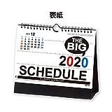 新日本カレンダー 2020年 カレンダー 卓上 ビッグスケジュール NK8540 画像
