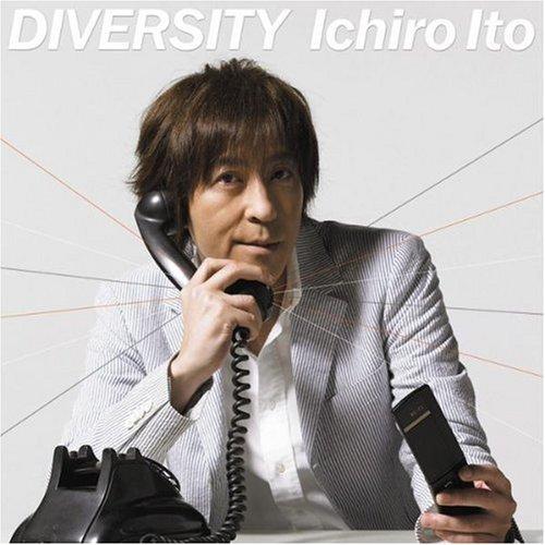 DIVERSITY(初回限定盤)(DVD付)