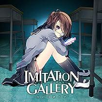 IMITATION GALLERY