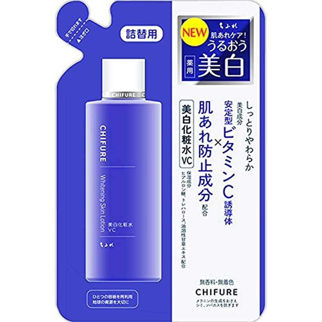 故意に振動させるフィッティングちふれ化粧品 美白化粧水 VC 詰替 180ML (医薬部外品)