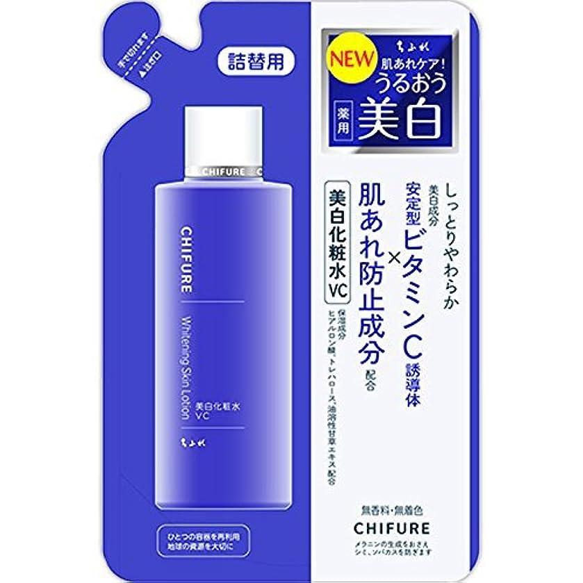 マットレス最後のハミングバードちふれ化粧品 美白化粧水 VC 詰替 180ML (医薬部外品)