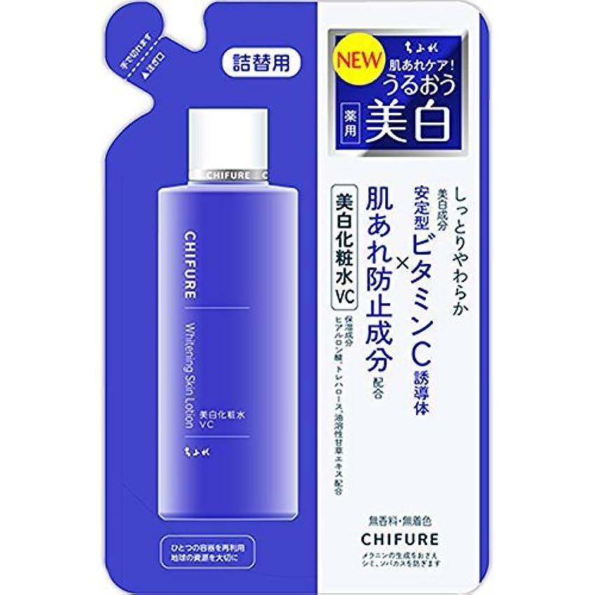 パス下線記者ちふれ化粧品 美白化粧水 VC 詰替 180ML (医薬部外品)