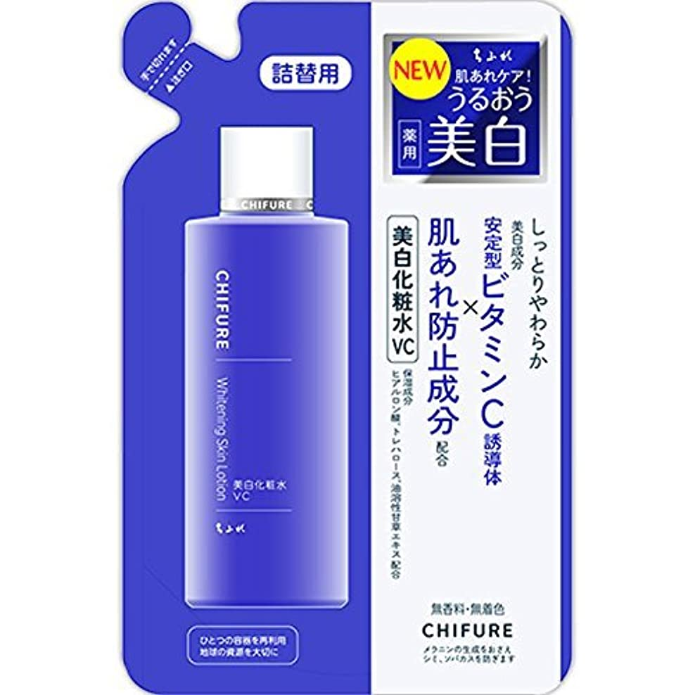 修正礼拝自治的ちふれ化粧品 美白化粧水 VC 詰替 180ML (医薬部外品)