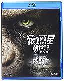 猿の惑星:創世記(ジェネシス)[Blu-ray/ブルーレイ]