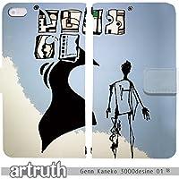Genn Kaneko 3000design 手帳型 iPhoneSE (iPhone SE) iphoneSE(G010004_03) 専用 Vol:01 絵画 アート センス 個性的 スマホケース