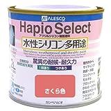 カンペハピオ ハピオセレクト つやあり さくら色  0.2L