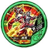 仮面ライダーブットバソウル/DISC-091 仮面ライダー龍騎 R2