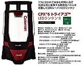 コールマン ランタン CPX6トライアゴLEDランタン2 2000027300