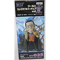 ONE PIECE(ワンピース) 組立式ワールドコレクタブルフィギュア vol.4 TV025 クロコダイル 単品