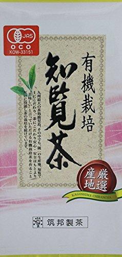 筑邦製茶 有機栽培 知覧茶 70g