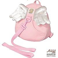 日本製(AngelDEPT.) 天使の迷子リュック?ピンク 紐付き迷子リュック?ハーネス 幼児?子供保護用
