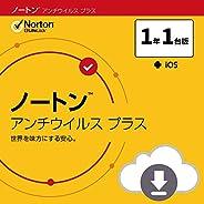 ノートン アンチウイルス プラス セキュリティソフト(最新) 1年1台版 オンラインコード版 Win/Mac対応【PC/スマホ対応】