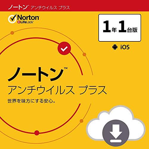 ノートン アンチウイルス プラス セキュリティソフト(最新)|1年1年版|オンラインコード版|Win Mac対応