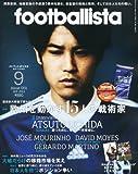 月刊フットボリスタ 2013年 09月号 [雑誌]