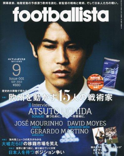 月刊フットボリスタ 2013年 09月号 [雑誌]の詳細を見る
