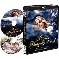 ピクニックatハンギング・ロック HDニューマスター<コレクターズ・エディション>