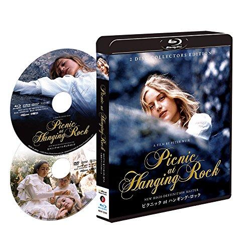 ピクニックatハンギング・ロック HDニューマスター<コレクターズ・エディション> [Blu-ray]の詳細を見る