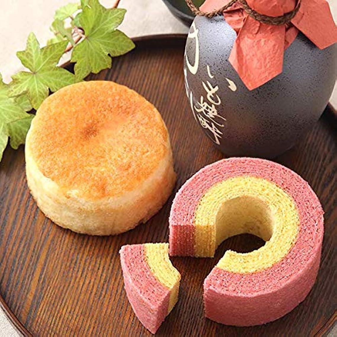 一時解雇する節約するベジタリアンお祝い ギフト 焼酎ケーキと苺バウムクーヘン スイーツ