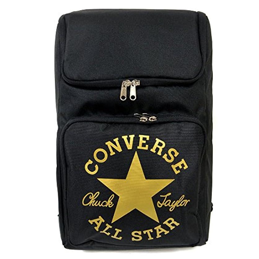 性別ここにのスコア[コンバース] CONVERSE リュック ALL STAR オールスター BOX PACK リュックサック レディース メンズ 通学 通勤 17790700 おしゃれ