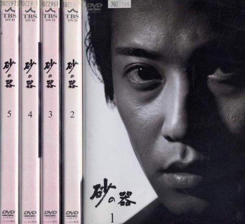 砂の器 [レンタル落ち] (全5巻) [マーケットプレイス DVDセット商品]