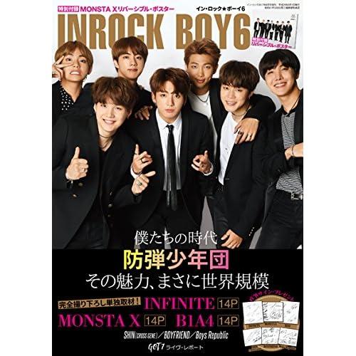 イン・ロック★ボーイ6 INROCK BOY6