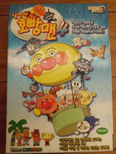 PC版 アンパンマン4 ゲームソフト 韓国版 新品 BOX