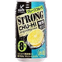 神戸居留地 ストロングチューハイ グレープフルーツ 糖類ゼロ (350ml×24本)×2ケース