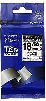 ブラザー ピータッチテープ セキュリティテープ 白地/黒字 18mm 長さ8m TZE-SE4 【まとめ買い3個セット】