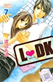 L・DK(7) (講談社コミックスフレンド B)