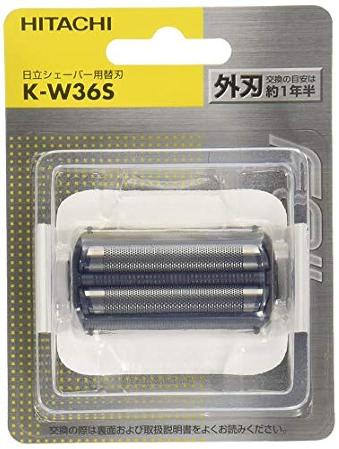 慣れる引く否定する日立 替刃 外刃 K-W36S