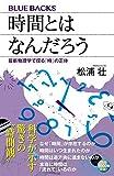 安寧の日記(12/24)師走へ