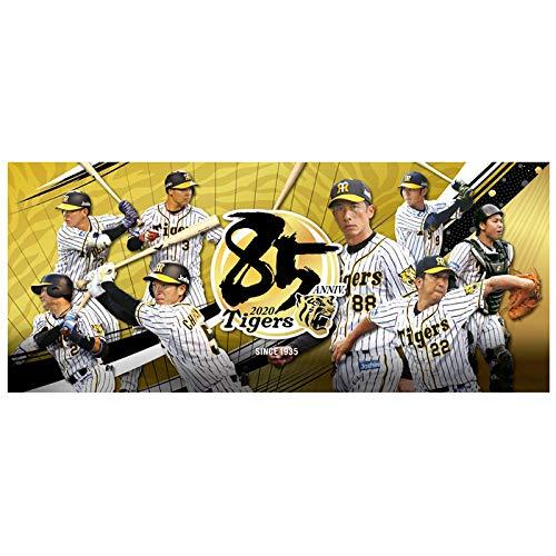 プロ野球 阪神タイガースグッズ 85周年フォトタオル