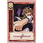 Lycee-リセ- ぺったん つるぺったん☆ (L) ※交換済み / 07th Expansion 2.0 / シングルカード