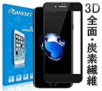 【3D 全面】AMOVO iPhone 7 フィルム 炭素繊維 iPhone7 フィルム アイフォン 7 ガラスフィルム 硬度9H 3D touch 全面保護 自己吸着 0.2mm極薄 指紋防止フィルム (iPhone 7, 黒い)