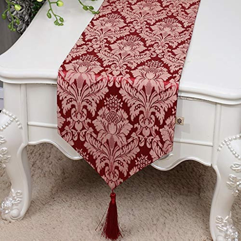 テーブルランナー ホームデコレーション 中国モダンシンプルスタイル 刺繍 工芸品 タッセル 長方形 エレガント (Color : Red, Size : 33*150cm)