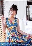 【須田亜香里】 公式生写真 AKB48 49thシングル 選抜総選挙 ロケ生写真 vol.1 B